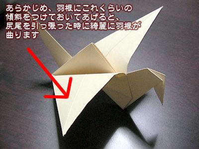 ハート 折り紙:折り紙 鶴 動く-sideview.blog.so-net.ne.jp